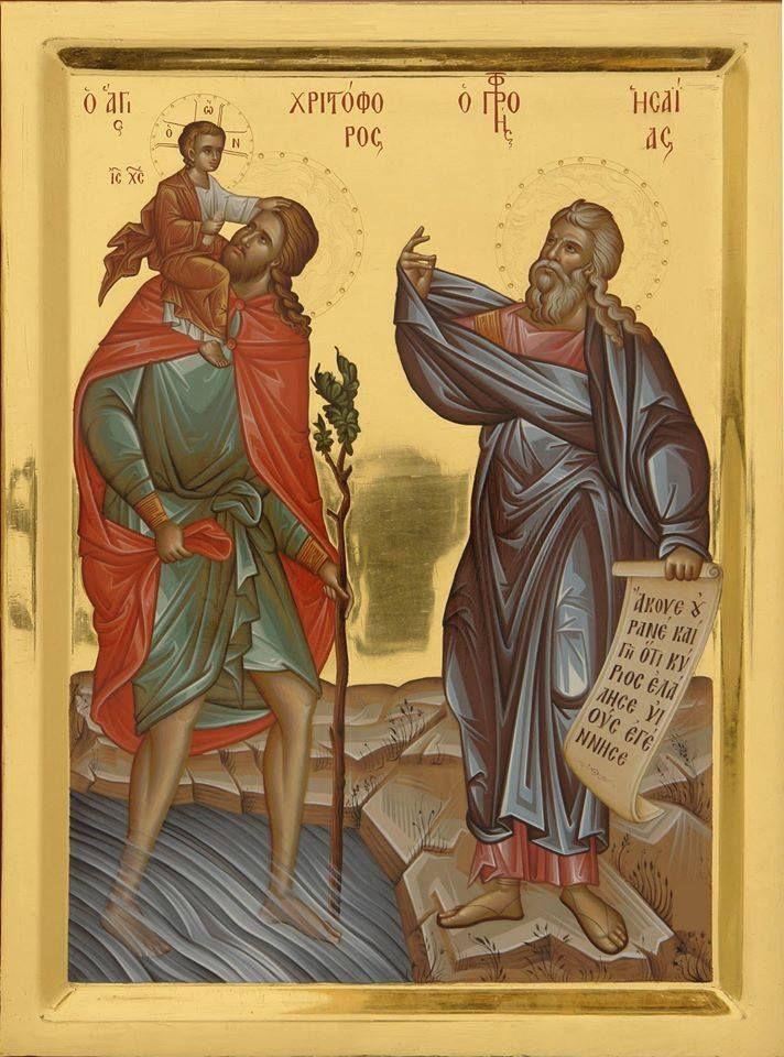 St Christopher of Lycia & Prophet Isaiah   https://scontent-ams.xx.fbcdn.net/hphotos-xpa1/v/t1.0-9/11245798_884630054927966_2953532586952741989_n.jpg?oh=82f50c1327b86e1c74494551a6d693d2&oe=55C265E2