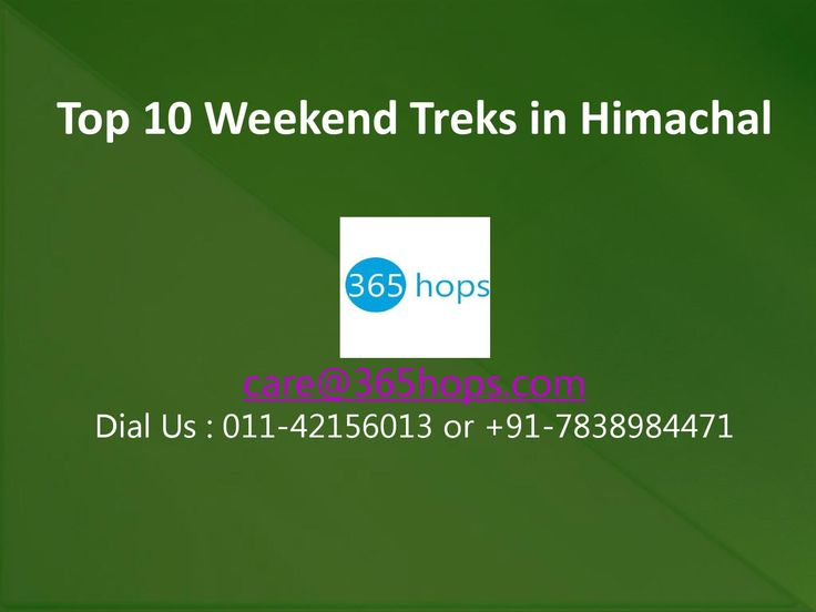 #Trekking in #Himachal Pradesh has its own enchantment, thrill and timings. While winter has its own charm and appeal, monsoons are considered to be the ideal time to undertake most of the treks. The period of June through September is the best and suitable time to undertake any of the treks in #HimachalPradesh.