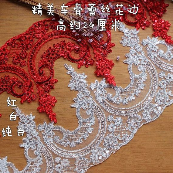 Vintage stijl Alencon kant Trim in ivoor, Bridals sluier Lace, bruiloft accessoires