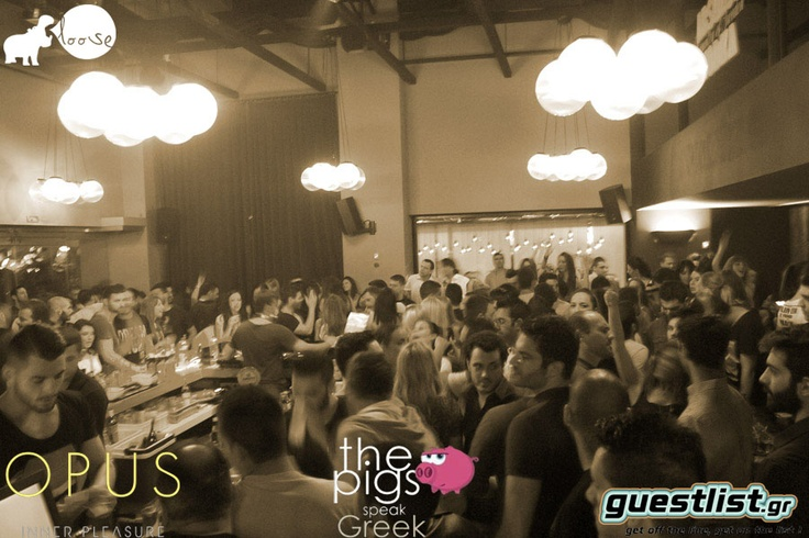 Guestlist.gr - Your Nightlife Guide