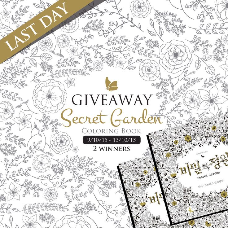 Last Day To Win Secret Garden Coloring BookHurry Avenue86