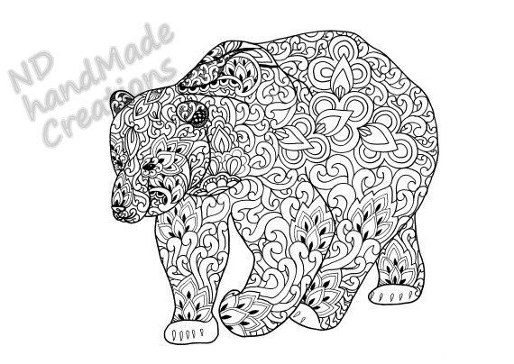 Paisley Doodle bear N1 animal Pattern Printable Coloring Book Sheet Adults children PDF JPG Instant Download Illustration Clip Art Digital - pinned by pin4etsy.com