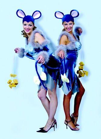 Продажа взрослых сценических костюмов в алматы