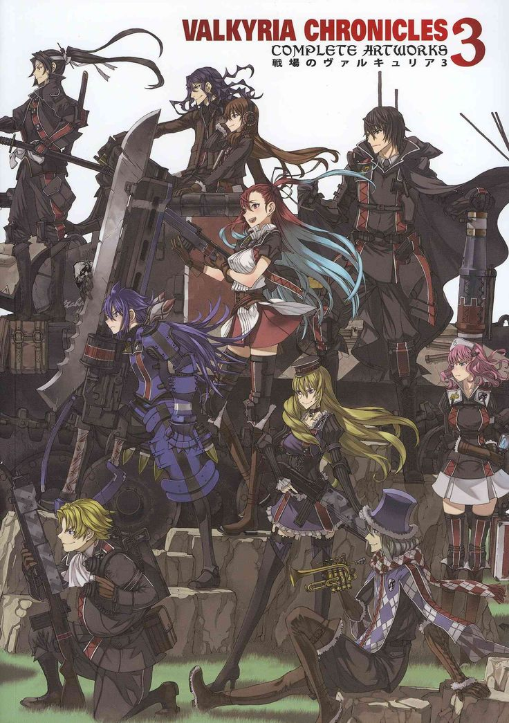 Featuring the stunning artwork of Valkyria Chronicles 3, the third chapter in SEGA's critically acclaimed tactical RPG series! Valkyria Chronicles 3: Complete Artworks includes story summaries, charac