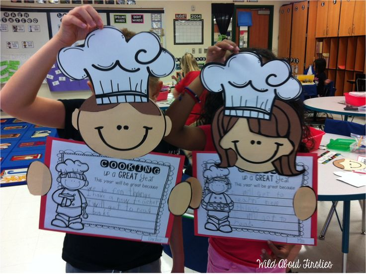 Wild About Firsties!: First Week FUN...and FREEBIES!