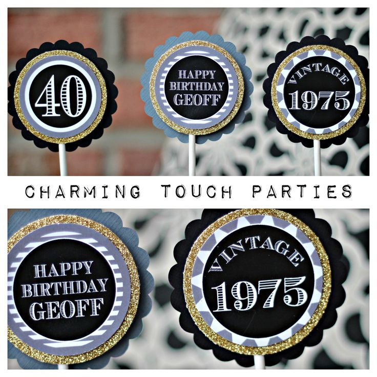 30th, 40th, 50th, 60th black, grey and gold cupcake toppers by Charming Touch Parties.  Personalized and customizable. by CharmingTouchParties on Etsy