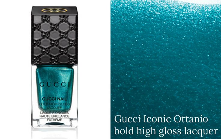 Gucci Iconic Ottanio Bold high gloss lacquer. Бирюзовый лак для ногтей от Gucci.