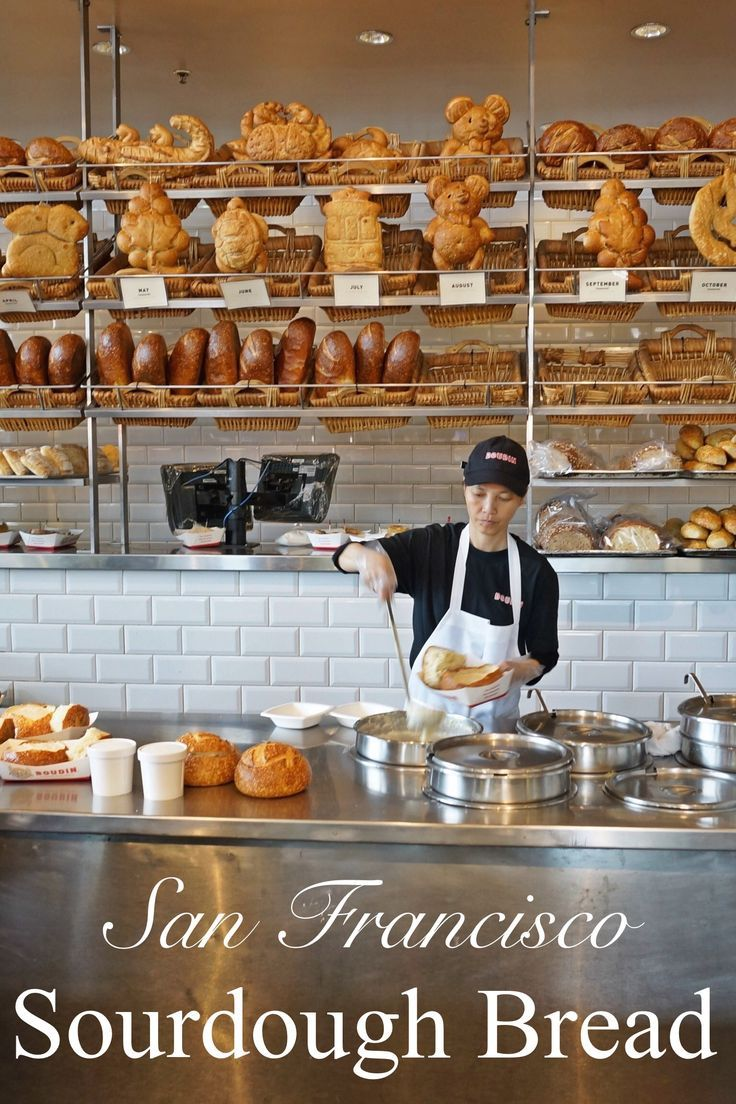 Try San Francisco's famous sourdough bread in its original location-- the factory store/restaurant at Fisherman's Wharf (it's worth enduring this tourist trap for the spectacular views and tasty sourdough!).