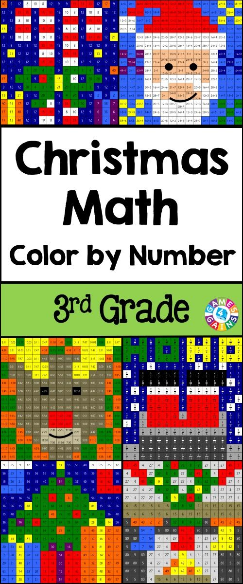 3rd grade christmas activities 3rd grade christmas math color by number 3rd grade math. Black Bedroom Furniture Sets. Home Design Ideas
