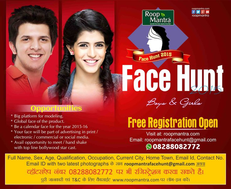 Don't miss this opportunity #RoopmantraFaceHunt 2015 Register Here: bit.ly/1P7rhN5 *Terms & Conditions Apply