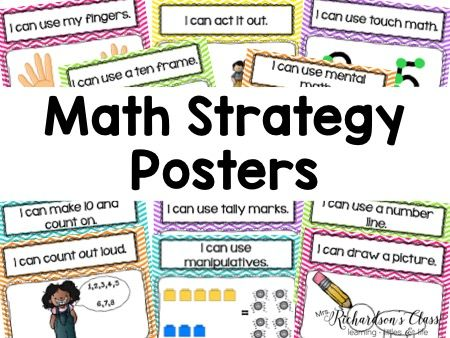 344e00c3fbe572a78104f61575a04224  math strategies posters visual aids