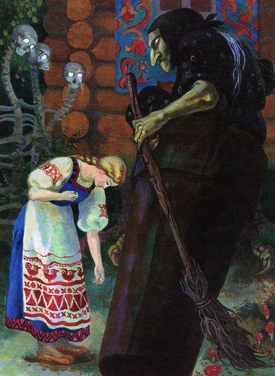 by N. Bukanova