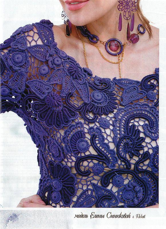 Мобильный LiveInternet Журнал мод №606 | Alisago - Дневник Alisago |