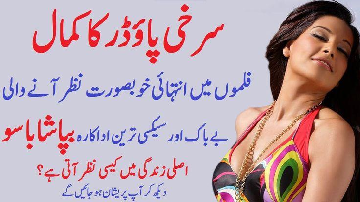 440 Best Punjabi Leaks Images On Pinterest  Clock, Clocks