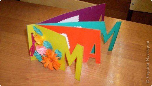 Поделки для мамы фото своими руками