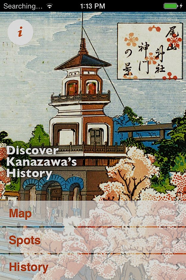 Kanazawa: How to welcome visitors. This hospitable Japanese town offers apps, maps, and clear information on local bus routes, customs, neighborhoods and restaurants.