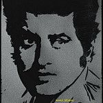 Manoj Kumar is an award winning Indian actor and director in Bollywood. He is remembered for his films Hariyali aur Raasta. Manoj Kumar born was 24 July 1937. itimes.com