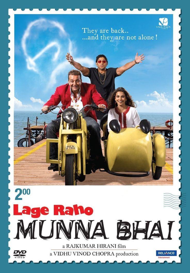 Lage Raho Munna Bhai: dvd