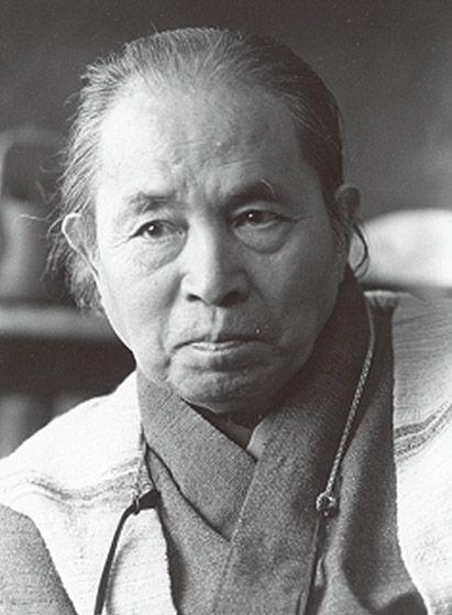 Ken-Domon