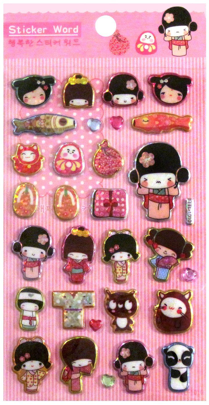 Aiko kokeshi doll puffy shimmer sticker sheet cute for Stickers kokeshi