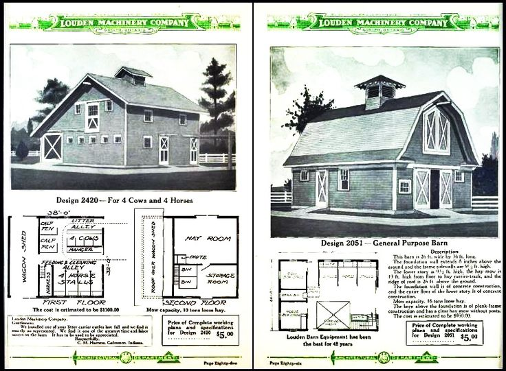 31 best vintage new barn carriage house stable floor for Carriage house shed plans