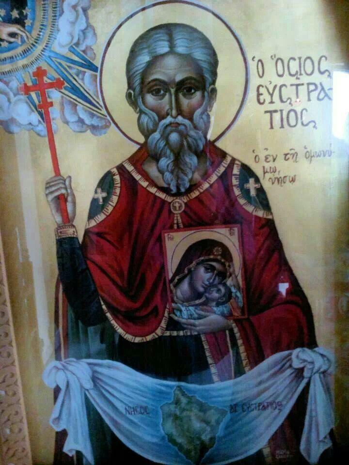 Blessed Efstratios, Όσιος Ευστράτιος ο θαυματουργός, 2013  |  #Ai #Stratis #Αγιος #Ευστρατιος