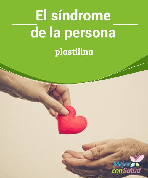 El síndrome de la persona plastilina  El síndrome de la persona plastilina afecta a mucha más gente de lo que pensamos. El gran problema es que la forma de actuar que tienen, socialmente, está bien vista.