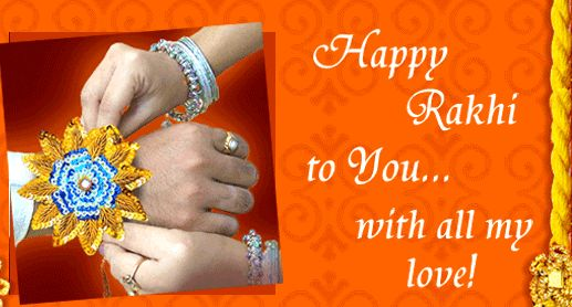 Wish your siblings Happy Raksha Bandhan 2014 with Happy Raksha Bandhan 2014 HD walllpapers. Get Happy Raksha bandhan 2014 wishes to send along with Images.