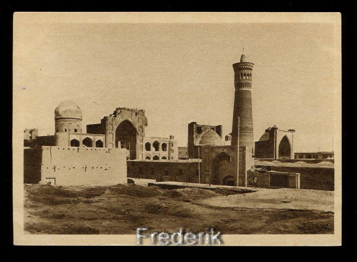 Old Bukhara Uzbekistan. Бухара Узбекистан - типы старой Бухары.Медресе Мир-араб. - 20$.