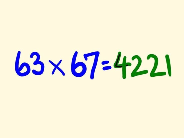 Cool math mental multiplication trick - become a genius solving math ins...