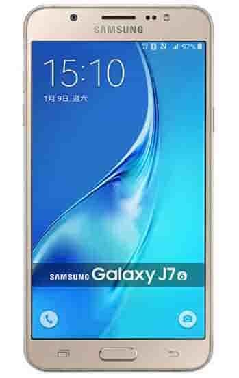 Samsung Galaxy J7 2016 specification