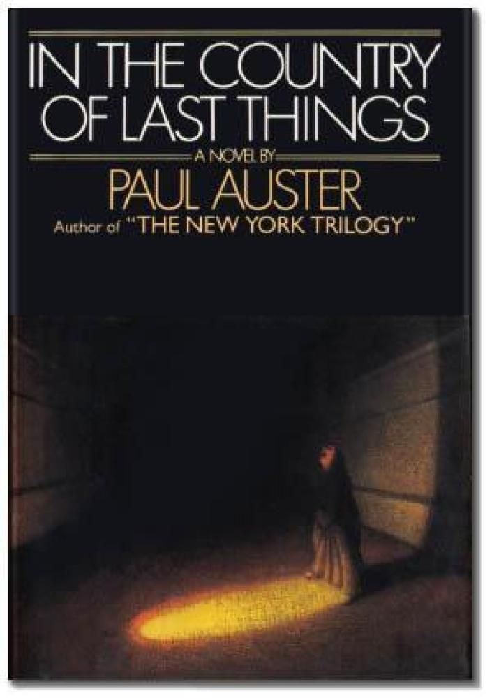 paul auster oracle night epub books