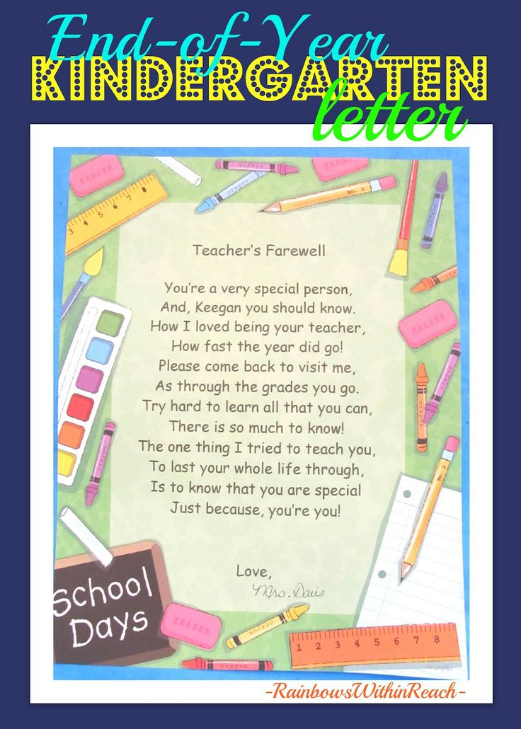 Teacher's Farewell Letter for end of year