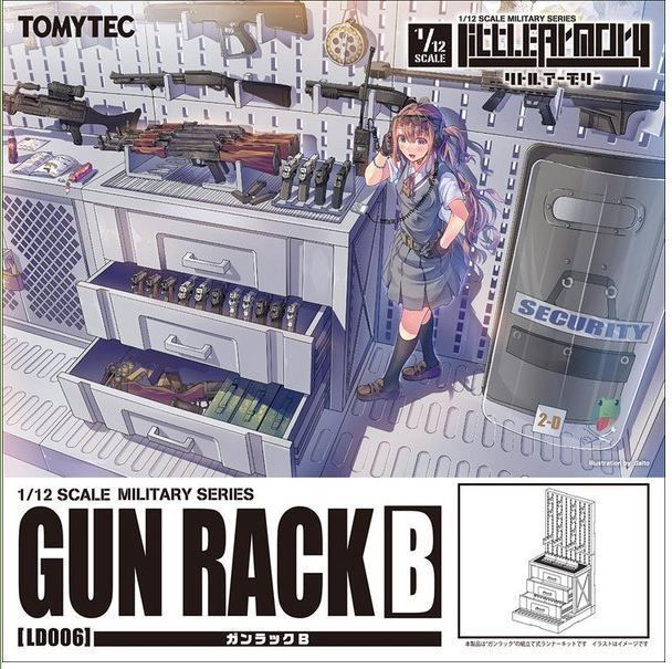Tomytec Little Armory LD006 1/12 Gun Rack B Plastic Model Kit Figma Size