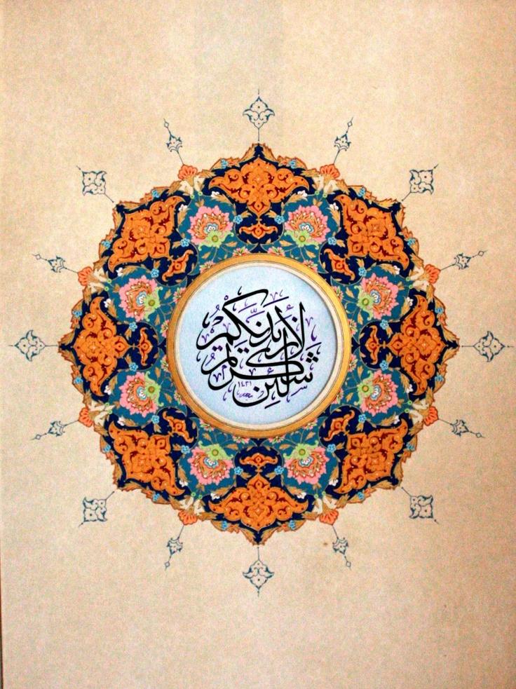 Modern Islamic Calligraphy Art   www.pixshark.com - Images ...