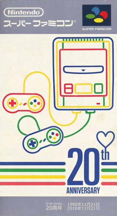 20 años del Super Nintendo. La mejor consola que ha existido.