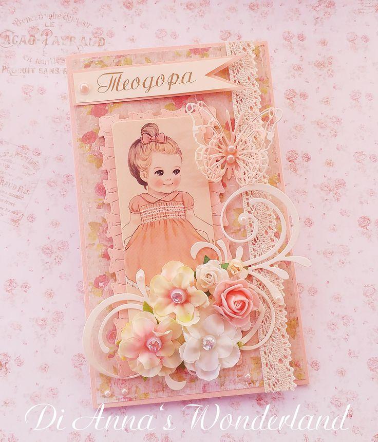 За 3 одинаковые открытки и конверт лена заплатила 100 рублей, днем рождения