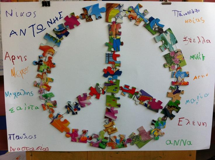 puzzle peace symbol