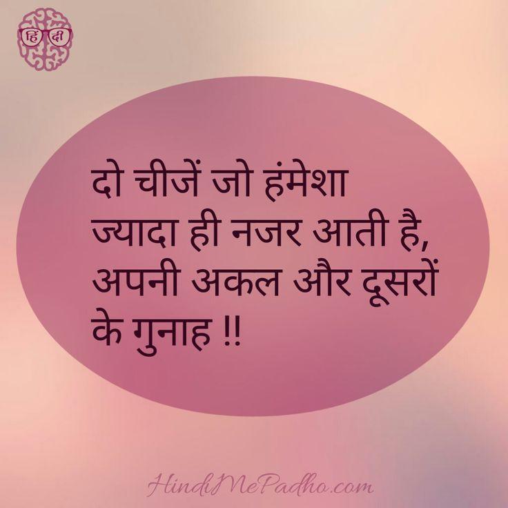 Best 25+ Hindi Quotes Ideas On Pinterest