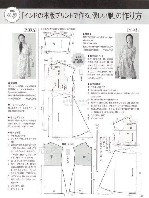giftjap.info - Интернет-магазин | Japanese book and magazine handicrafts - MRS Style Book 2016-06