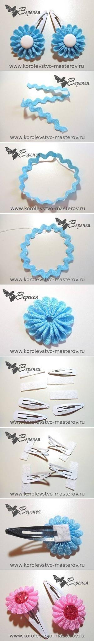 DIY Rick-Rack Flower | DIY Braid Flower by Iris108