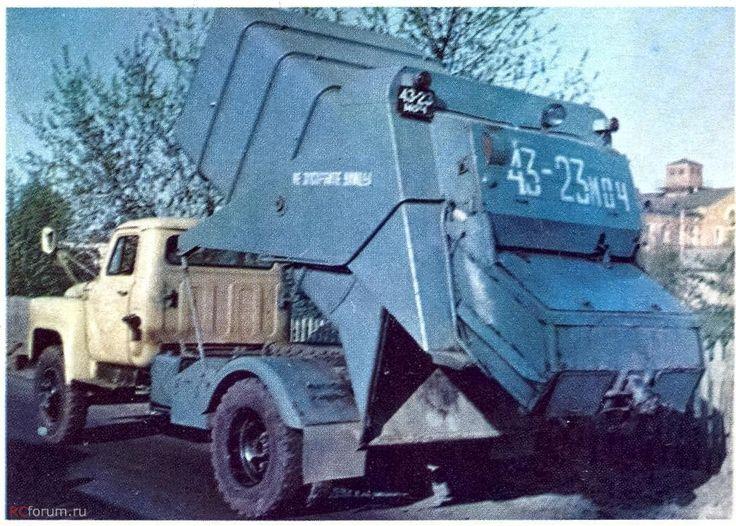 мусоровоз ГАЗ-53М