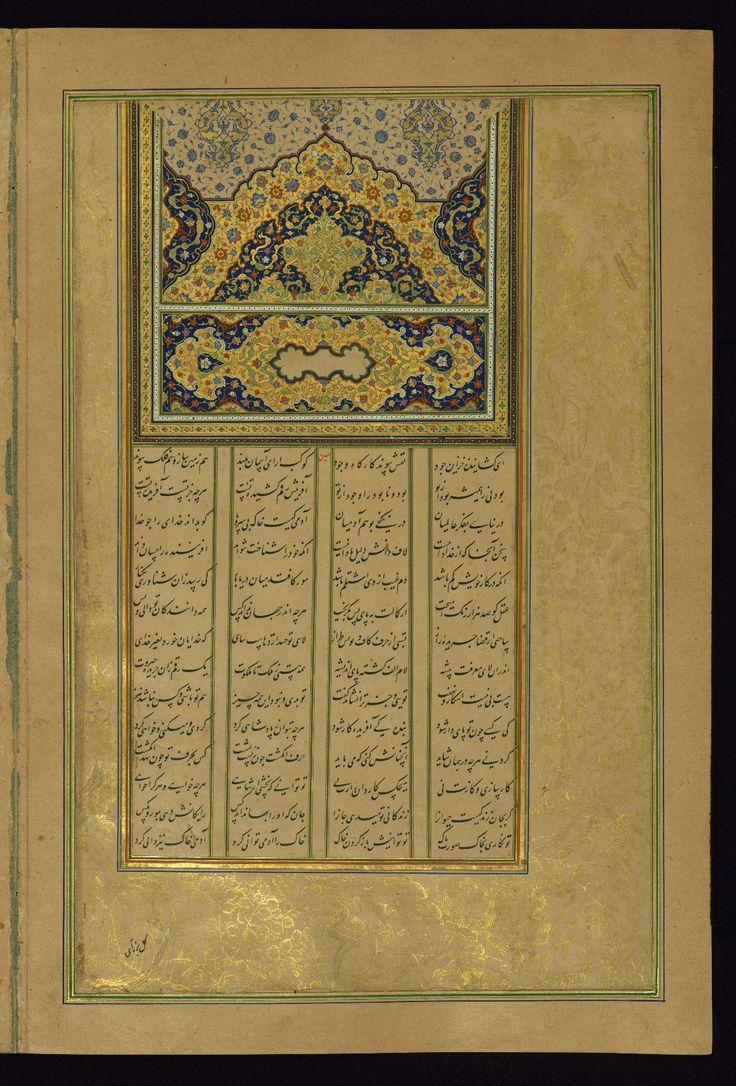 Hasht bihisht Label: This incipit page with illuminated headpiece introduces the fifth poem of the Khamsah, Hasht bihisht. It is signed by Ḥusayn (Naqqāsh). - W624 Khamsah Khusrau Dihlavī