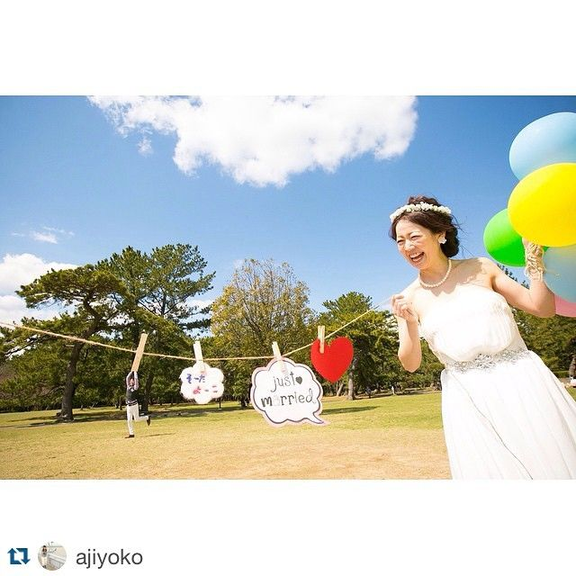 #Repost @ajiyoko with @repostapp. ・・・ 新郎釣れたどぉーー!!!!♡ #前撮り #ブライダルフォト #ロケーションフォト #fankyphoto  #遠近法 #豊橋 #公園 #新郎小さすぎ笑