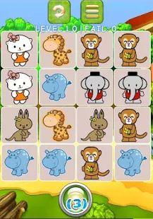 Juegos  memoria para adultos: miniatura de captura de pantalla