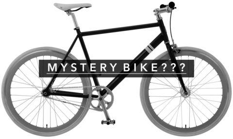 Solé Mystery Bike