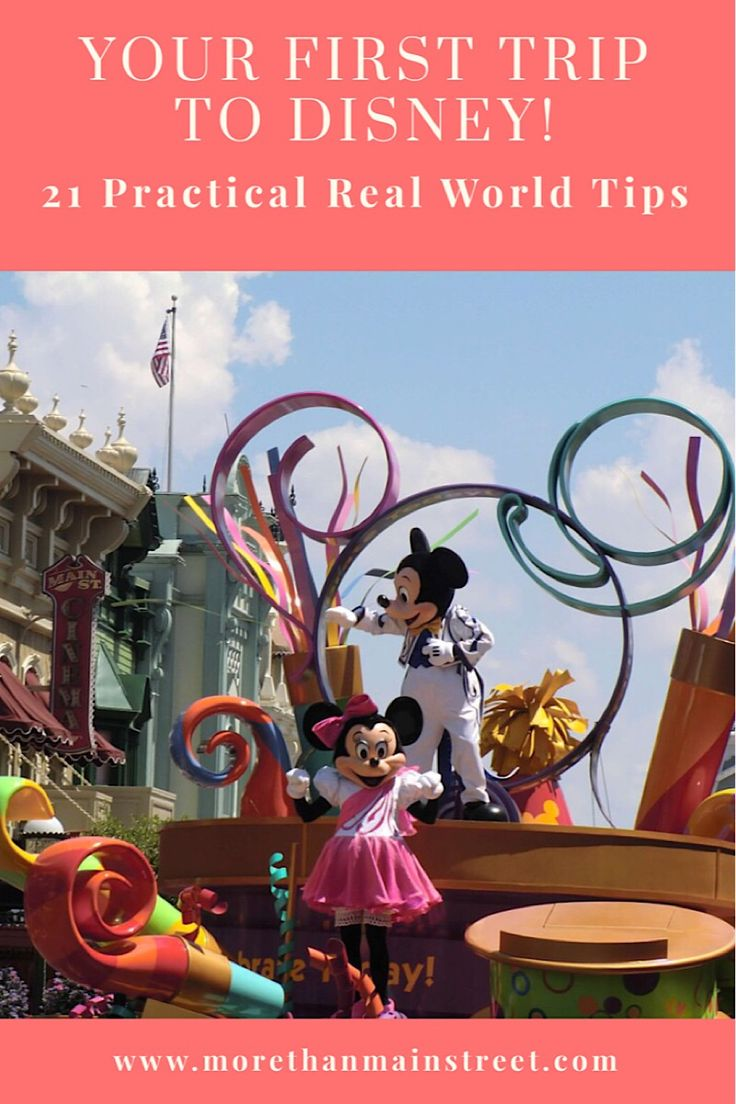 21 Practical Tips for your first trip to Disney with kids! US Travel #disney #familytravel #Florida