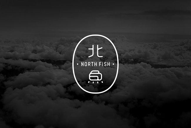 Branding Design Studios 北鱼 China Logo design / #logotype #chinese