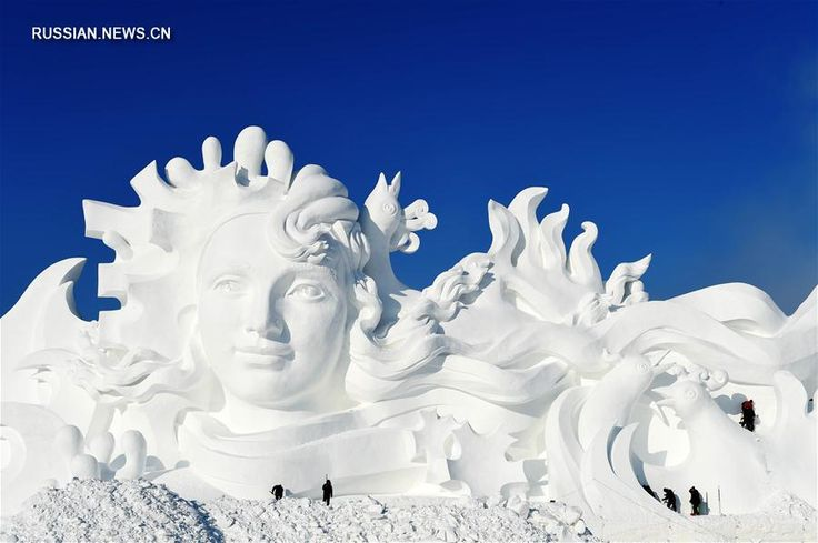 В Харбине создали грандиозную снежную скульптуру