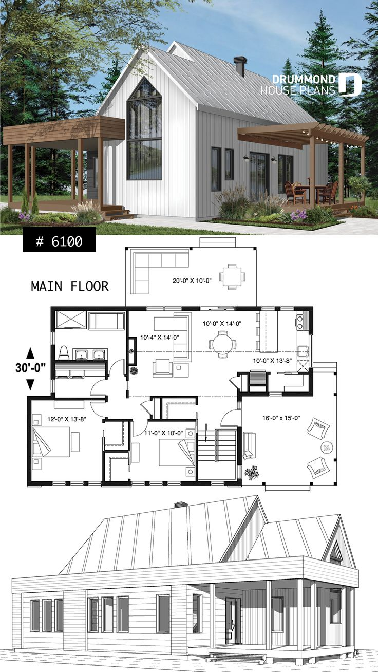 Modern one-story house plan with lots of natural l…